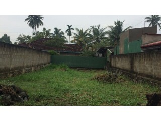 Residential land for Sale!
